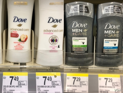 At a Washington-area store on Oct. 17, 2019, a 2.7 oz. bottle of men's deodorant cost 20 cents less than a comparable women's deodorant in a 2.6 oz. size.