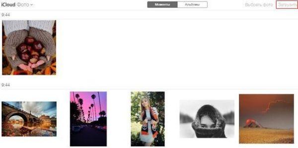 Web-версия приложения Фото на iCloud.com теперь позволяет ...