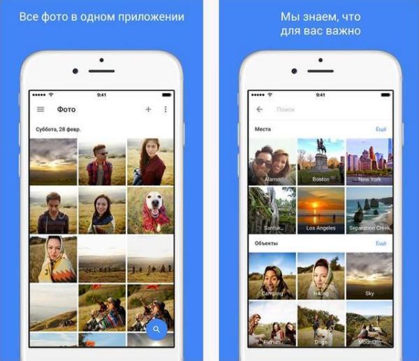 Приложение Google Фото для iPhone и iPad доступно для ...