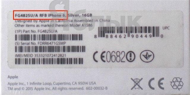 iPhone ที่เรียกคืน (Ref, Refubrised) ที่แตกต่างจากใหม่จากใหม่และใช้แล้ว?