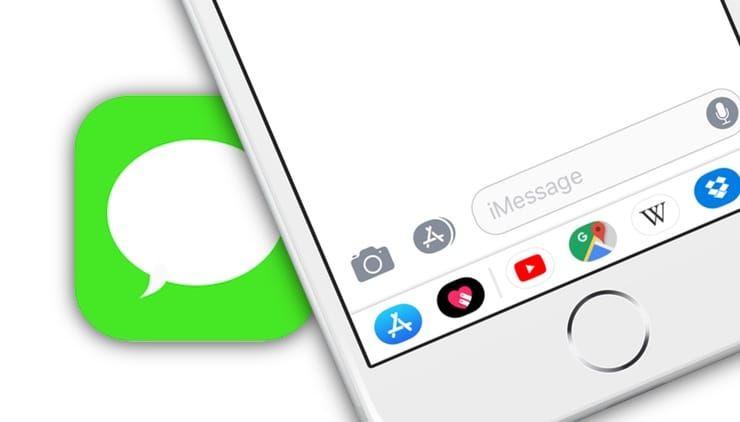 आईफोन और आईपैड पर