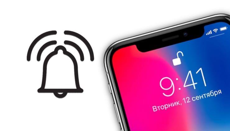 So installieren Sie einen neuen Klingelton von iPhone X an jedem iPhone
