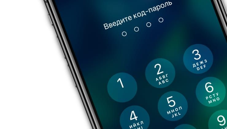 Jak dát heslo 4 znaků na iPhone nebo iPad