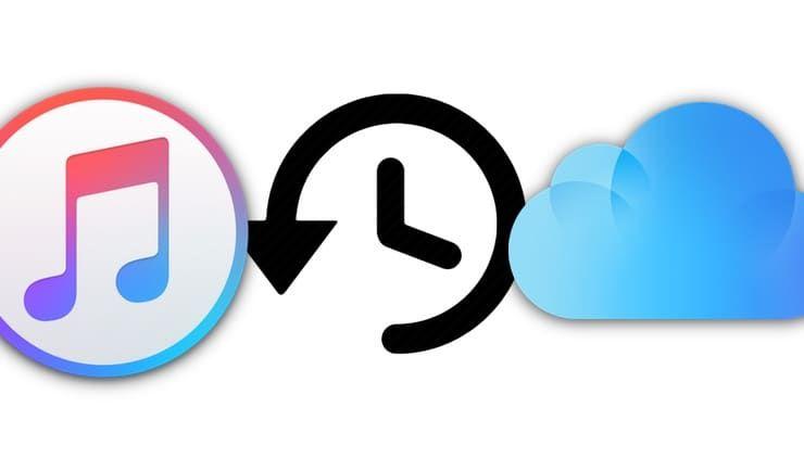 Paano lumikha ng isang backup na kopya ng iPhone sa iCloud o sa iTunes sa Windows o Mac