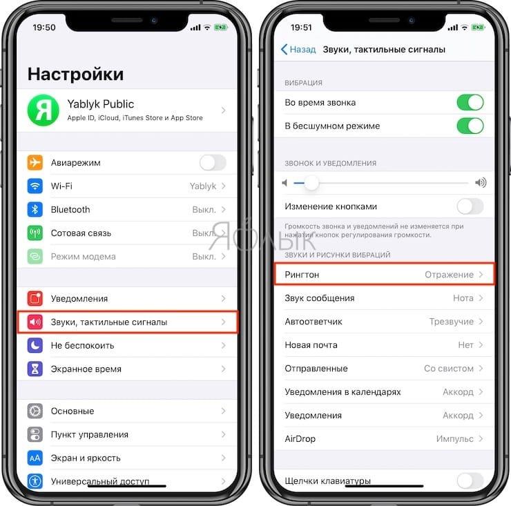 Cum se descărcați Ringtone în iPhone cu iTunes pe un computer Windows?