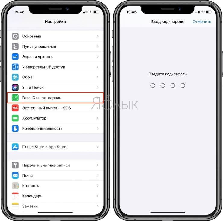Jak nainstalovat 4místné heslo na iPhone nebo iPad