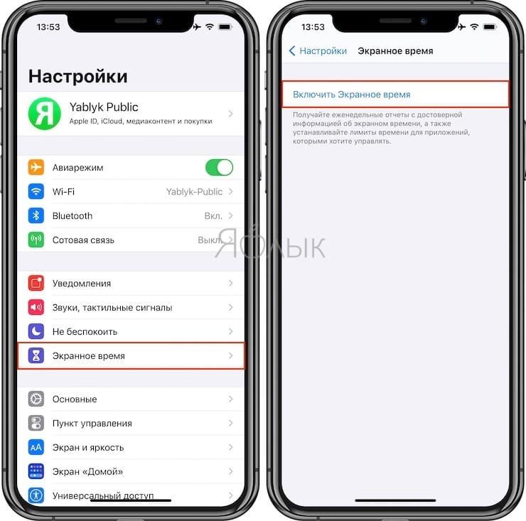 """چگونه اعلان ها را از برنامه های """"دستورات سریع"""" در iOS غیرفعال کنیم؟"""