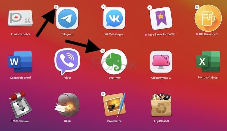 Как удалять приложения с Mac (macOS), загруженные из Mac App Store