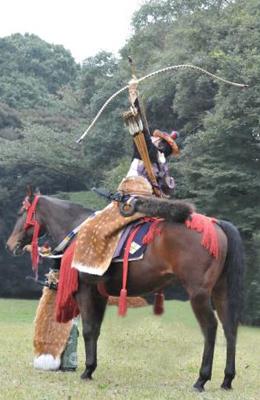 tenchochikyunoshiki