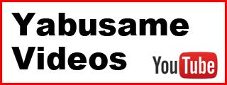 yabusame-videos