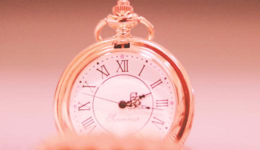 芹澤庸介の年齢や結婚/経歴は?マツコの鳩時計の世界に出演