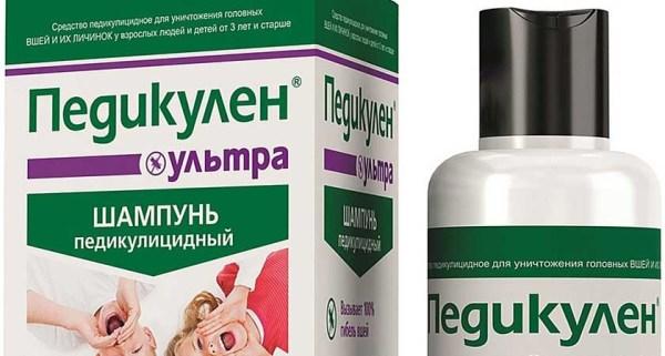 «Педикулен Ультра»: инструкция по применению (шампунь, спрей)