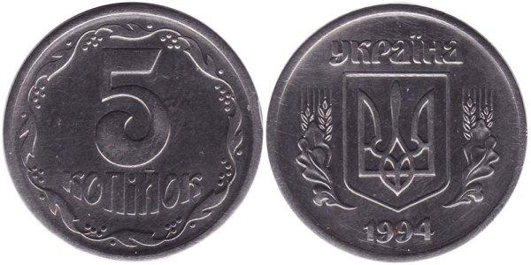 Ценные монеты Украины стоимость таблица 1 2 5 10 25