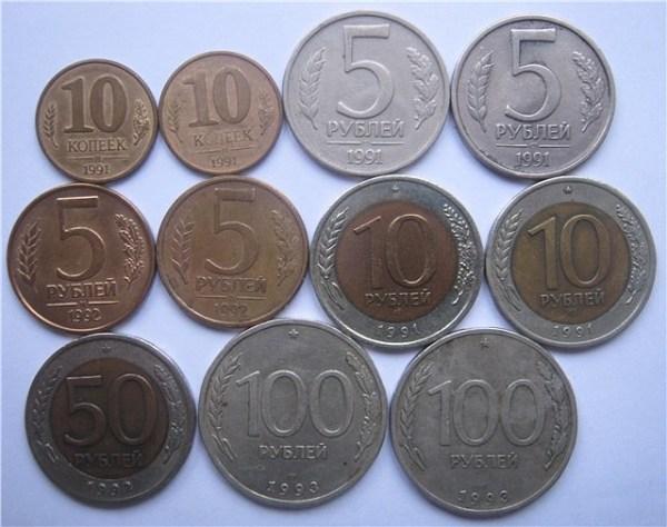 Ценные монеты России и их стоимость в 2017 году в таблице