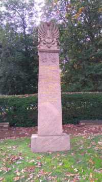 ウィリアム・タフトのお墓