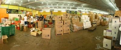 Panorama packing center