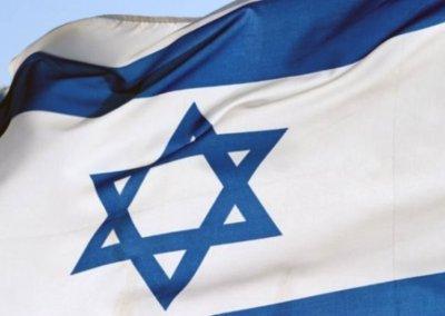 Israel, von Herzen herzlichen Glückwunsch zu Deinem Geburtstag!