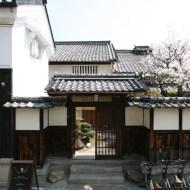 はる家 ならまち|庄屋屋敷の町家|奈良