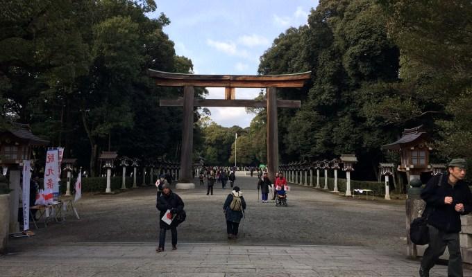 Kojiki Trip | Kashihara Jingu