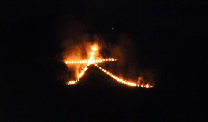 Kyoto event: Gozan no Okuribi Ritual Fires