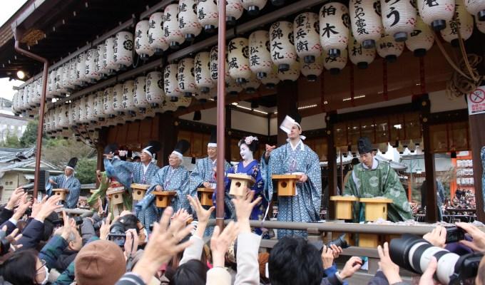 【2月】京都と奈良の傳統行事