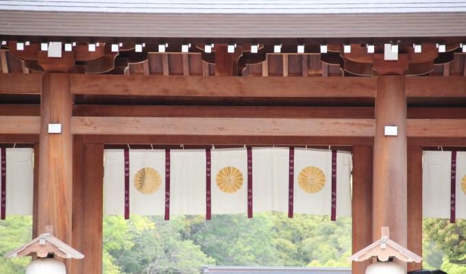 [4月3日]奈良 橿原神宮 神武天皇祭