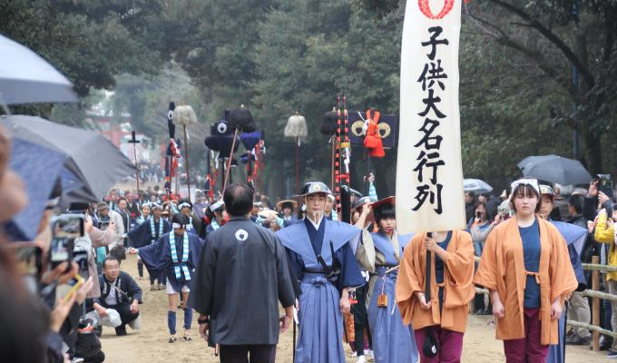 [December] Traditional Event in Kyoto and Nara
