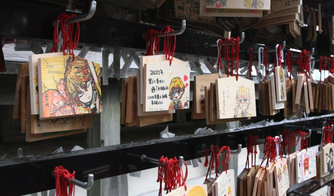 [通年]奈良 葛木坐火雷神社 – ロープウェイ – 千體石佛 – 蜘蛛窟