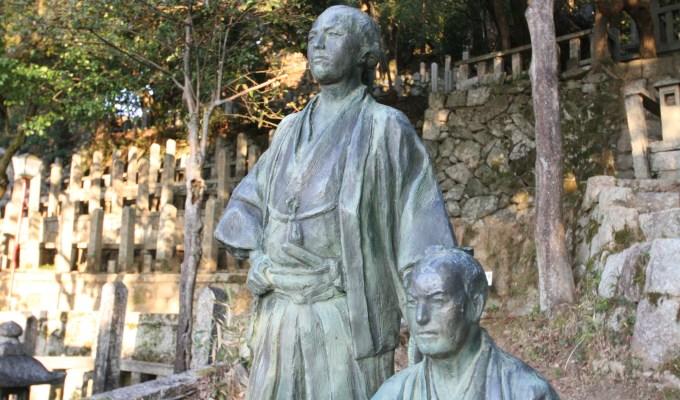 [通年]京都 霊山護國神社 幕末維新の招魂社