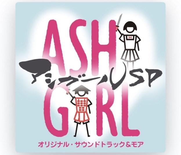 ashisp-ost2