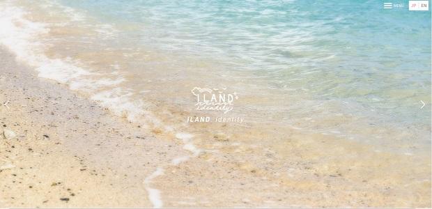 Webのトップページは加計呂麻島の海です。