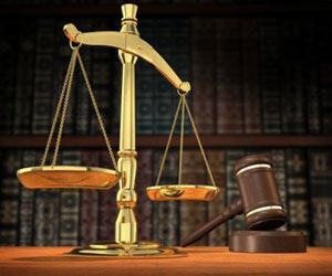 صورة المحكمة