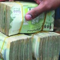 تعرف على صرف العملات الاجنبية مقابل الريال اليمني في صنعاء وعدن مساء  اليوم الثلاثاء