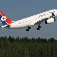 مواعيد رحلات طيران اليمنية ليوم غد الاثنين 19 نوفمبر