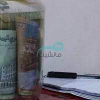 """""""الهكبة"""".. موروث ادخار عدني يندثر بسبب انهيار العملة المحلية"""