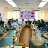 عدن تشهد توقيع اتفاقية استكمال تأهيل مستشفى عدن بدعم سعودي