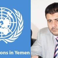 """وكالة دولية: تقرير أممي يكشف تورط العيسي بفساد كبير مع حكومة """"الشرعية"""" في اليمن"""