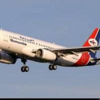 مواعيد رحلات طيران اليمنية ليوم غد الخميس