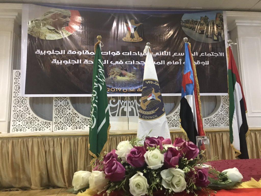 لماذا يعتبر المجلس الانتقالي الجنوبي أحد أهم عوامل الاستقرار الاقليمي في المنطقة العربية؟