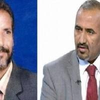 الزُبيدي يهنىء الأسير  أحمد المرقشي بتحريره من سجون نظام صنعاء