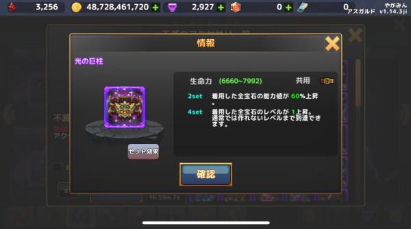 IMG_8756