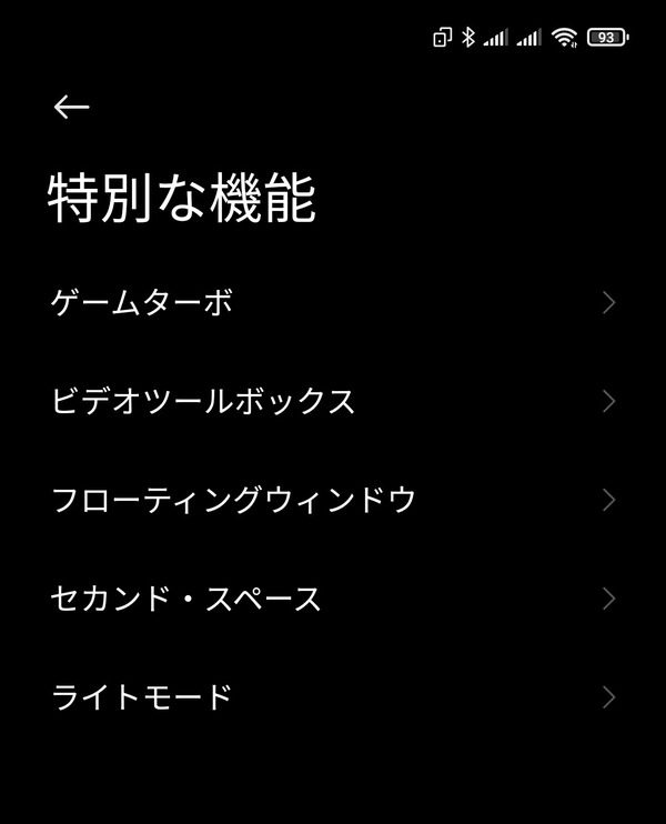 Screenshot_2021-05-28-13-03