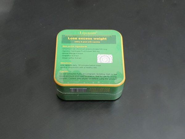 ليبوتريم 36 كبسولة الانجليزى