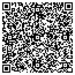 メールレターペコ通信登録フォーム