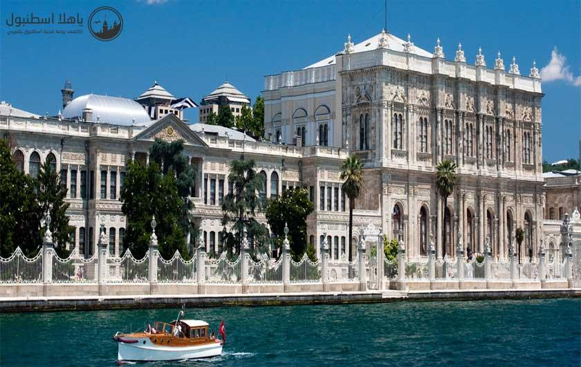 قصر دولما بتشة