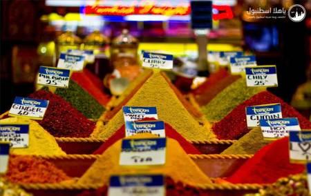 سوق التوابل المسقوف ( سوق مصر )