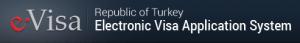الفيزا التركية
