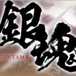 映画「銀魂」で銀時・桂・高杉の幼少期を演じた子役や松陽先生は誰?
