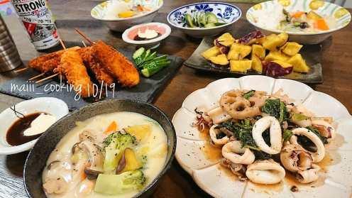 maiii_cookingさん