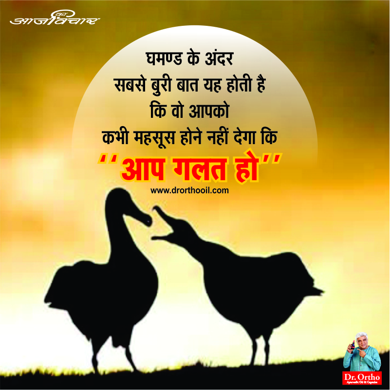 Images Of Sad Love Thoughts In Hindi Imaganationface Org